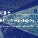 東府や Resort&Spa Izu