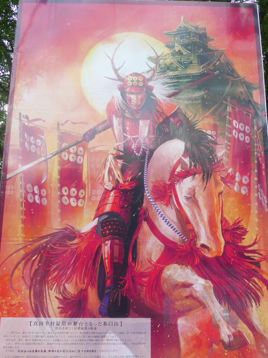 真田幸村(信繁)が最後を迎えた安居神社