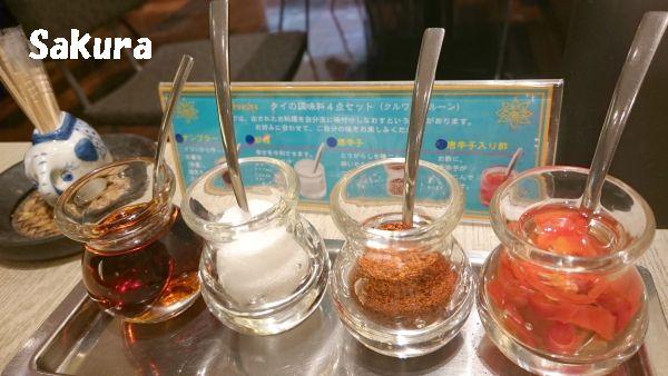 【チャンパーカフェ 新宿サブナード店】でタイ料理のランチ。気軽なお店なのに本格的なタイ料理が楽しめるお店。女性一人でも入りやすい。