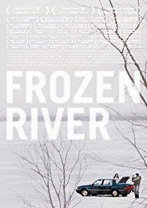 『フローズン・リバー』/凍てついた川を越えて。