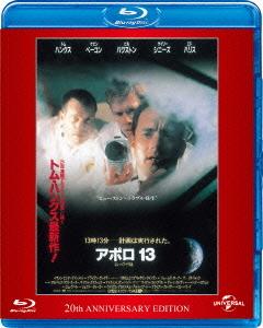 『アポロ13』果たして彼らは地球に戻れるのか?宇宙に取り残された宇宙飛行士たちと彼らを救おうとする人々の実話を元にした熱い物語。