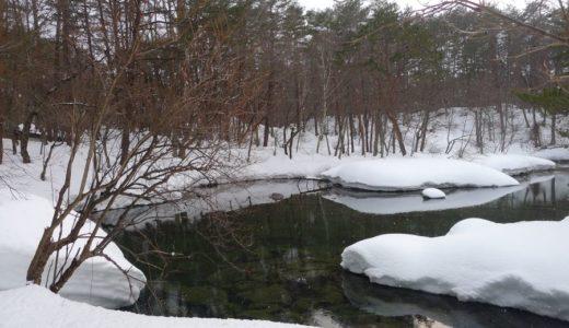 会津・裏磐梯『ホテリアアルト』その③お風呂編:ホテルの敷地内にある絶景の沼をスノーシューで散策&雪見風呂を堪能。