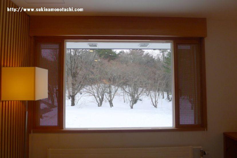 会津・裏磐梯『ホテリ・アアルト』その②お部屋編:北欧風インテリアに囲まれた絶景のお部屋。窓から見える景色は絵画のよう。