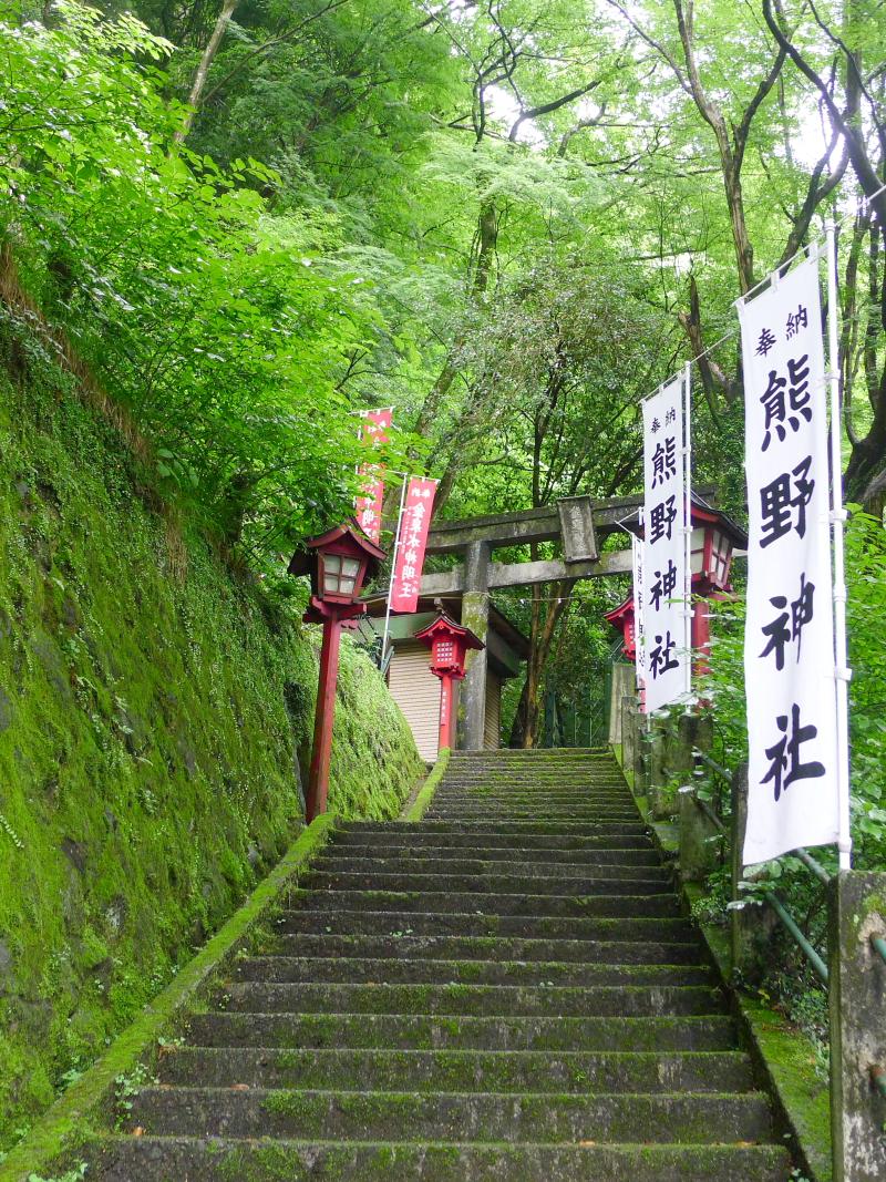 箱根塔ノ沢温泉_山の茶屋の近くにある熊野神社