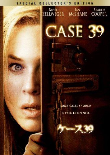 『ケース39』/少女はいったい何者なのか?レニー・ゼルウィガー主演のホラー。