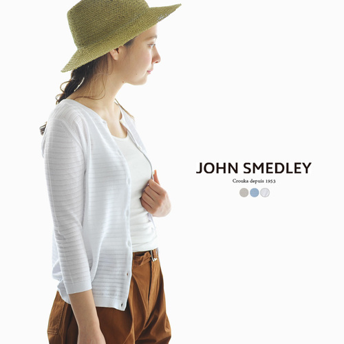 【買い物】ジョンスメドレー(JOHN SMEDLEY)の春夏物カーディガンを買いました!