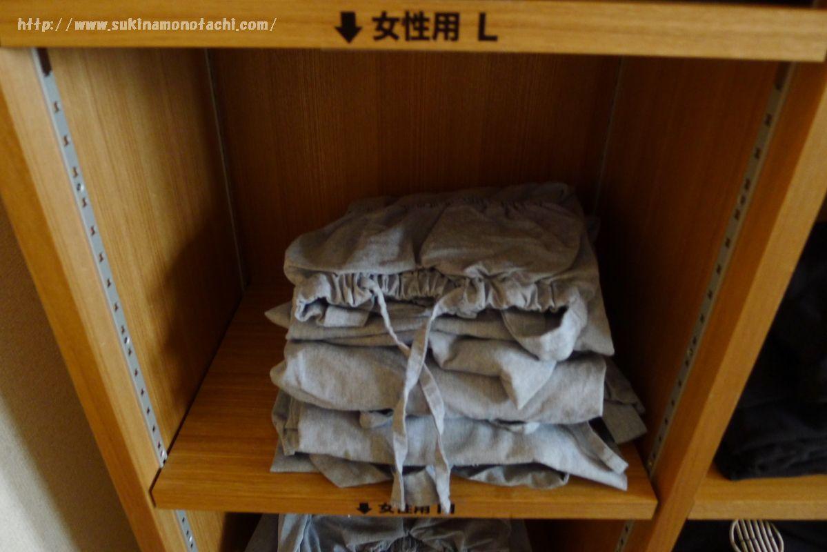 萃 sui-諏訪湖(すい すわこ)の展望露天風呂「綿雫」に入浴時に着用する湯あみ