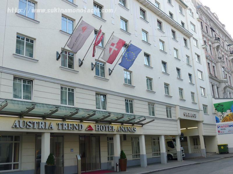 ウィーン・ローマ旅行記:その⑥ウィーンへ移動~ウィーン国際空港からウィーン市内へ移動~ホテルアナナスへ