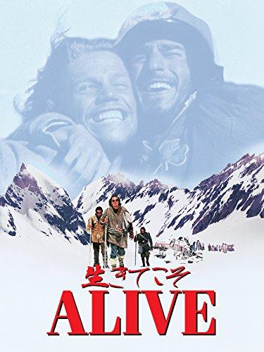 『生きてこそ』/極寒の地からの奇跡の生還劇。実話を元にした物語。イーサン・ホーク主演