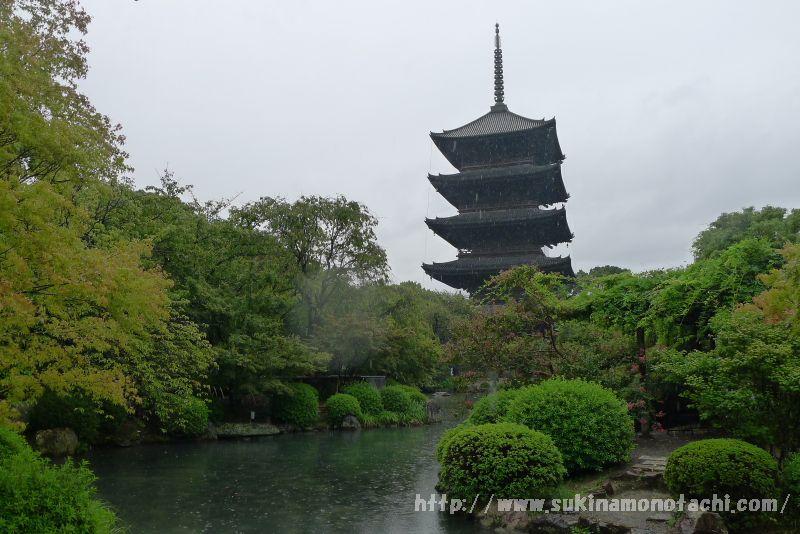 【京都】世界遺産・東寺(教王護国寺)弘法大師が創建した真言宗総本山で立体曼荼羅の迫力に圧倒される。御朱印もいただきました。