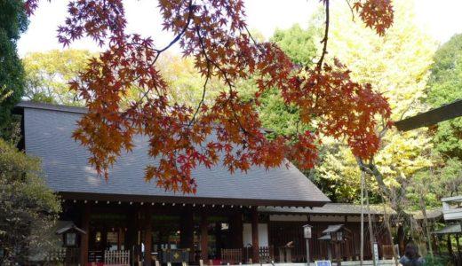 縁結びと勝負運の御利益あり!乃木神社で御朱印をもらってきた。アクセスと参拝時間など。