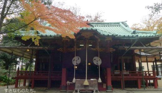 東京三大縁結び神社のひとつ、森の中に佇む赤坂氷川神社で御朱印をもらってきた。御利益とアクセスについて。