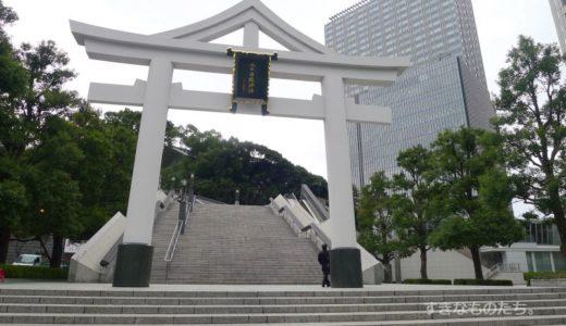 政治の中心地・永田町にある日枝神社で御朱印をもらってきた!日枝神社の御利益とアクセスについて