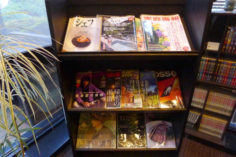 箱根仙石原温泉オーベルジュ漣のラウンジの置かれた雑誌や漫画