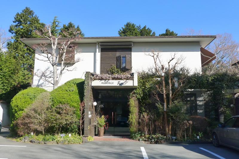 箱根仙石原温泉オーベルジュ漣の建物外観