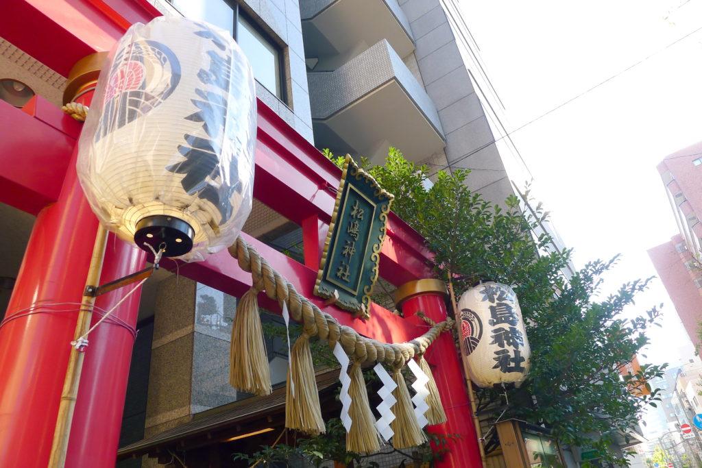 東京都中央区に鎮座する松嶋神社の鳥居