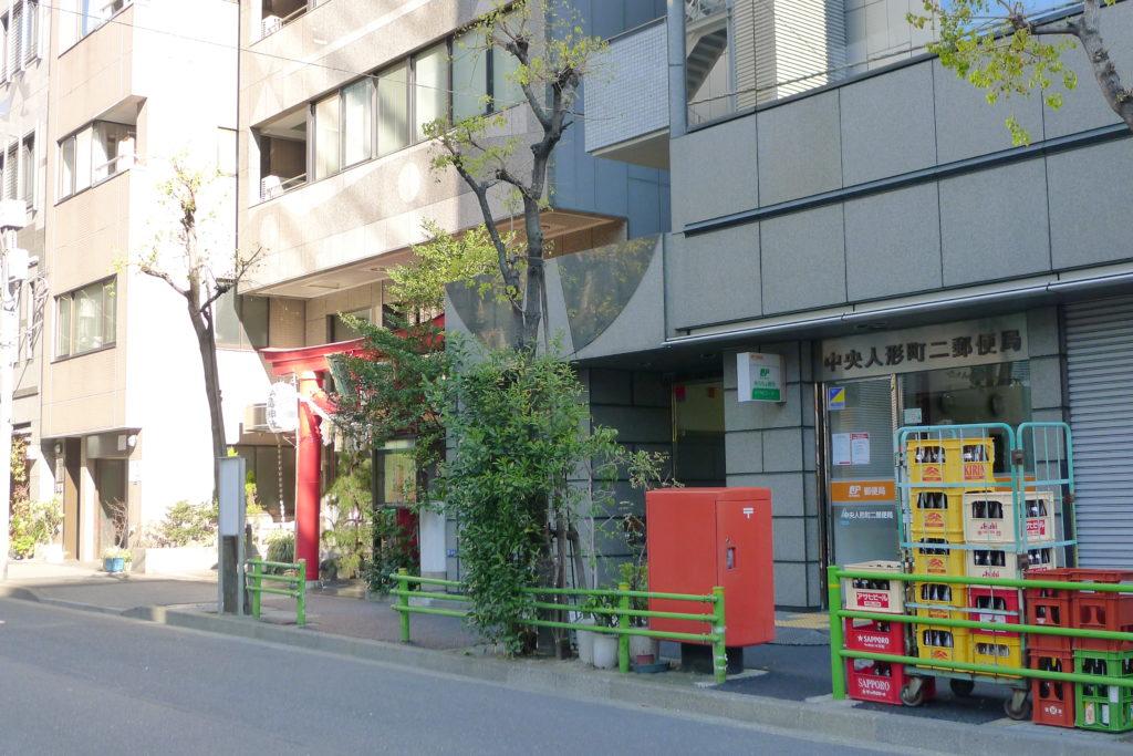 東京都中央区に鎮座する松嶋神社への道のり