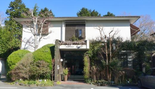 【箱根仙石原・オーベルジュ漣】五感で楽しむ。ゆっくり、おこもりして、最高の贅沢時間を堪能できる宿。【建物編】