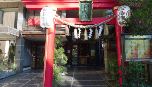 【日本橋七福神】松島神社に参拝、御朱印を拝受。ビルの一角にある小さな神社には神様がいっぱい!【中央区】