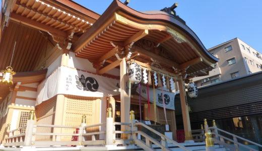 【日本橋七福神】水天宮に参拝、御朱印を拝受。子授け、安産の御利益ならココ!胸板の厚い狛犬さんにも出会えます。