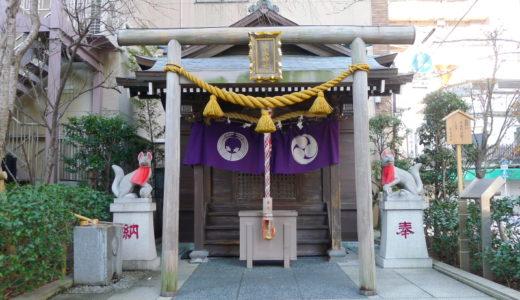 【日本橋七福神】茶の木神社に参拝、御朱印を拝受。ビルの狭間の小さなお稲荷さんには火伏の御利益あり【中央区】