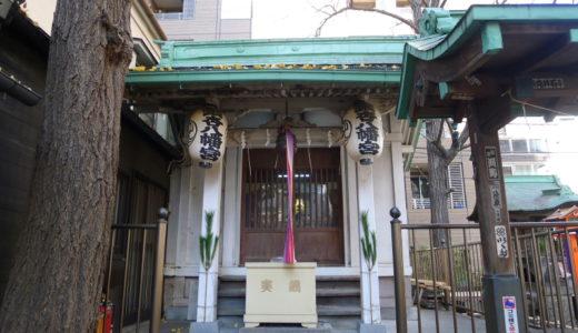 【日本橋】銀杏八幡宮・銀杏稲荷に参拝。見事な銀杏からパワーをもらえる、新大通り沿いの小さな神社【中央区】