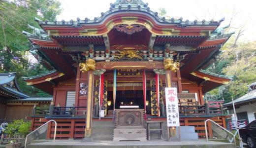 王子稲荷神社に参拝、御朱印を拝受。落語「狐の行列」の舞台、11代将軍徳川家斉が寄進した豪奢な社殿が美しい【東京都北区】