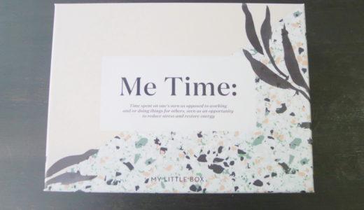マイリトルボックス2月号「ME TIME」とっておきの自分時間を過ごすために。はじめてモロッカンオイルを使って、お気に入りになりました。
