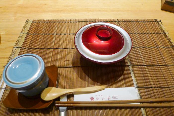 ねの湯 対山荘の夕食の先椀と蒸し物