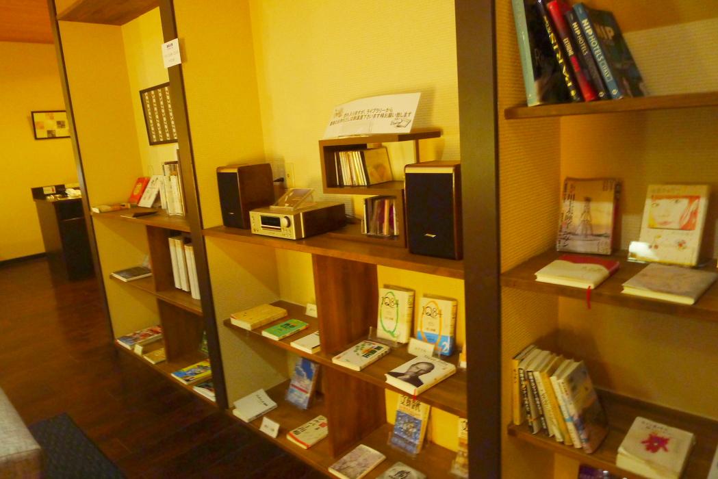 湯楽文庫のライブラリー