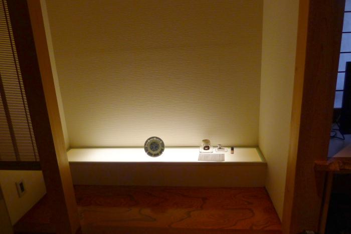 修善寺温泉_ねの湯対山荘_メゾネット式客室 床の間