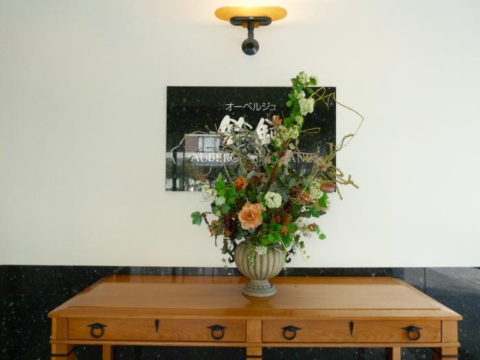 オーベルジュ鈴鐘のロビーの花