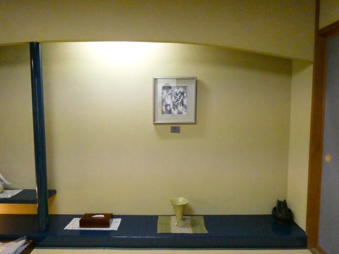 オーベルジュ鈴鐘の藍の床の間