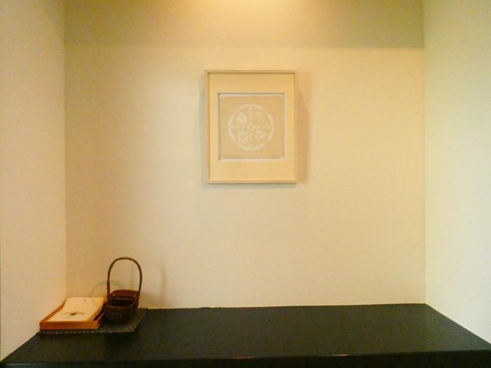 オーベルジュ鈴鐘_藍の玄関に飾られた絵