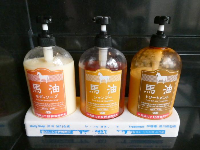 淡路島_うめ丸_うずしお温泉の大浴場のアメニティ