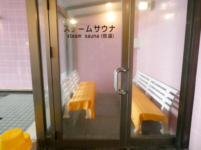 淡路島_うめ丸_うずしお温泉の大浴場(スチームサウナ)