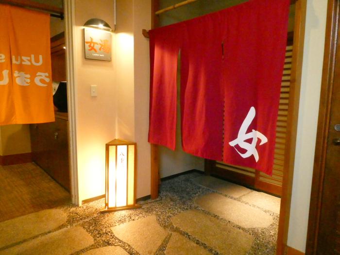 淡路島_うめ丸_うずしお温泉 大浴場