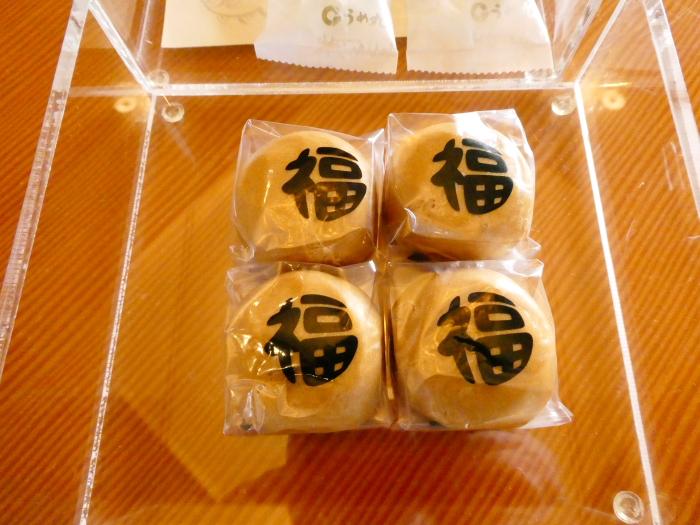淡路島_うめ丸_露天風呂付き客室のお菓子(おまんじゅう)