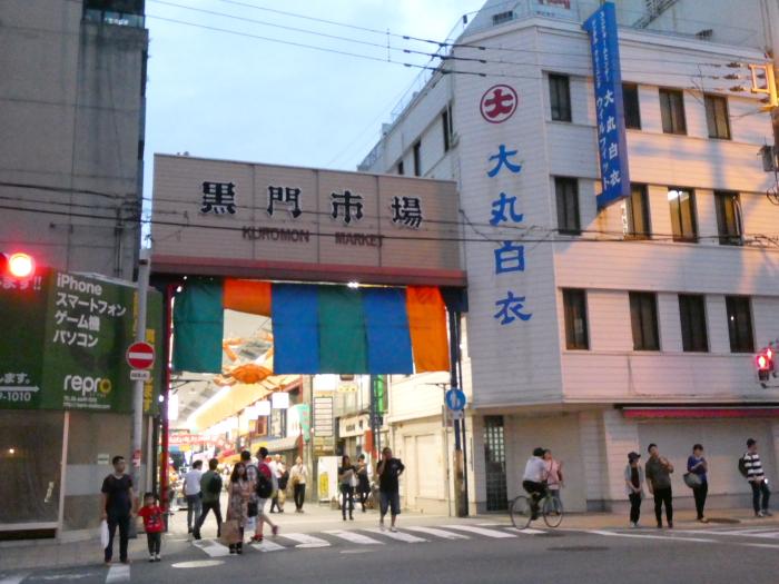 大阪_串かつ_六覺燈 黒門市場