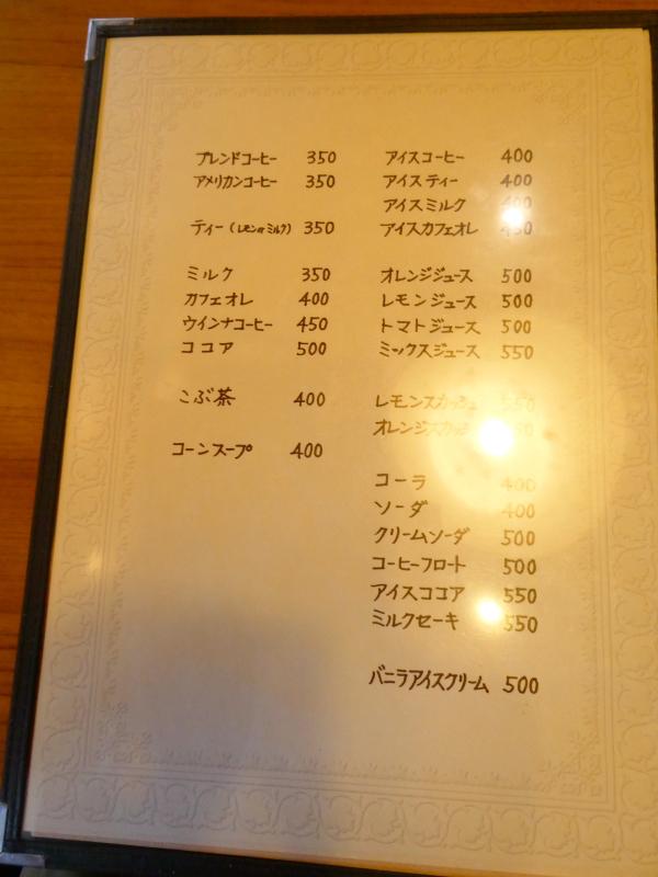 東京都板橋区大山にある純喫茶ピノキオのドリンクメニュー