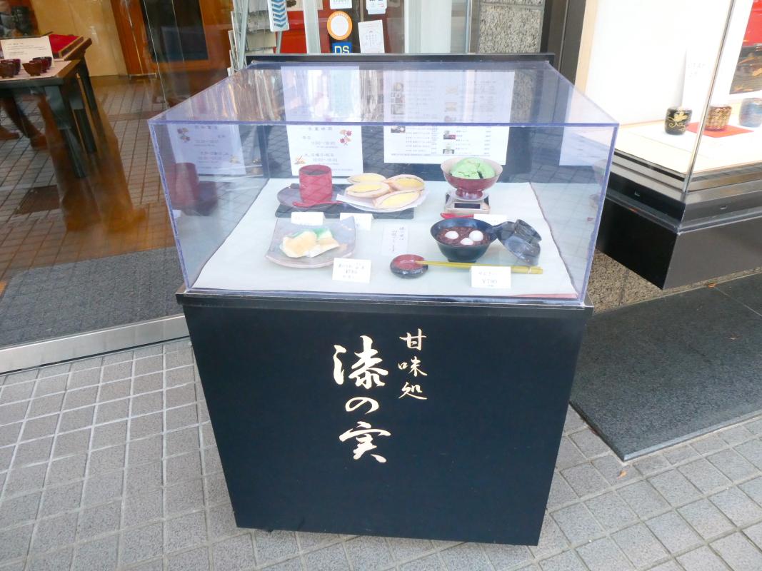 金沢のカフェ漆の実のメニューサンプル