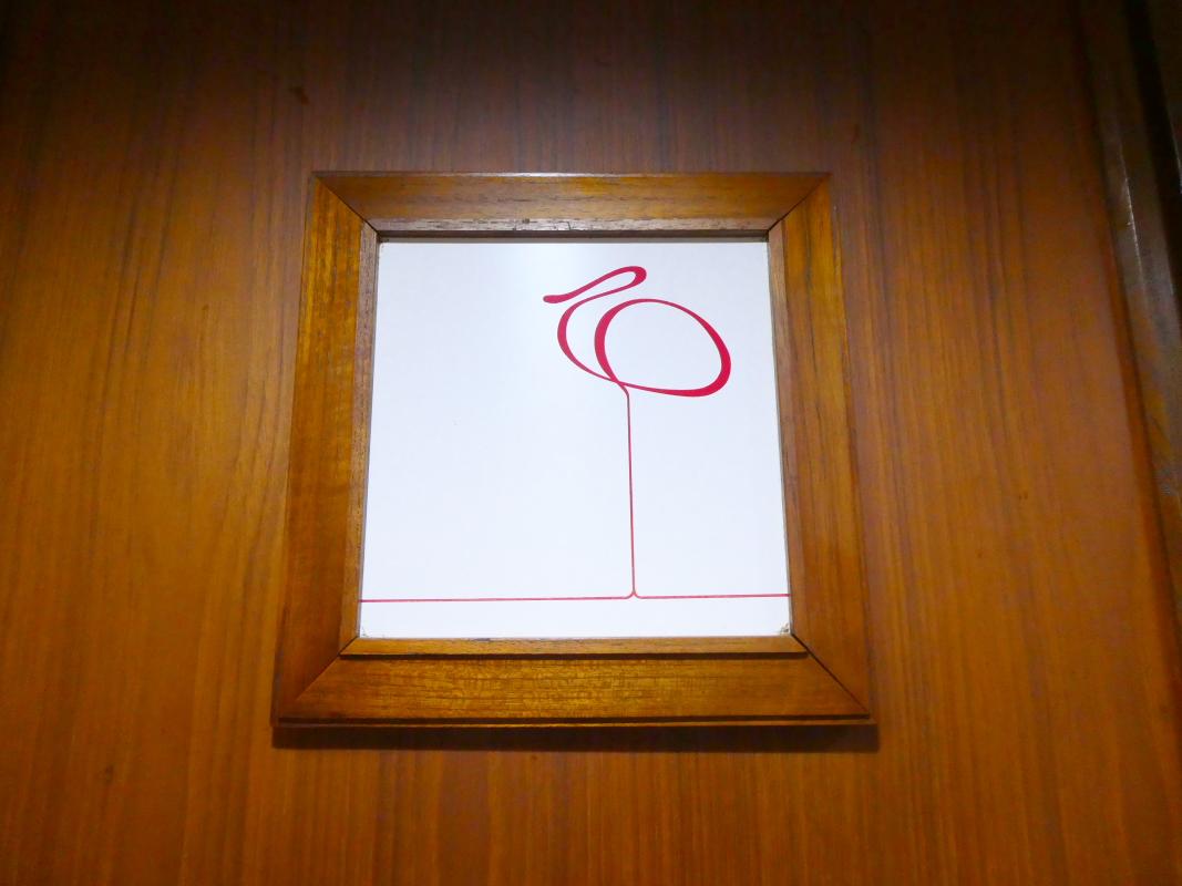豊島区池袋にある純喫茶フラミンゴには一筆書きのフラミンゴの絵が壁に飾られている
