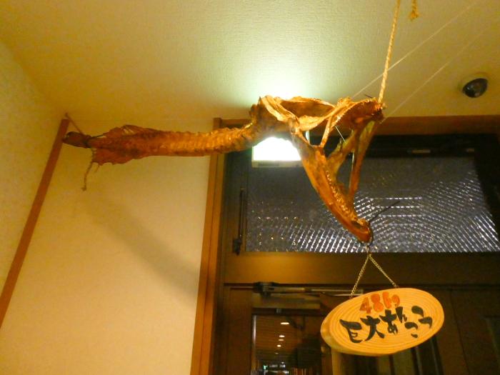 あんこうの宿まるみつ旅館に飾られたあんこうの骨