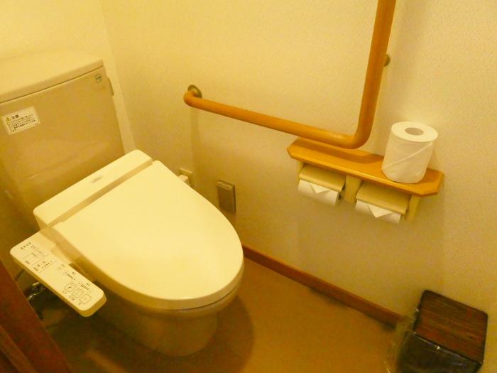 あんこうの宿まるみつ旅館 トイレ
