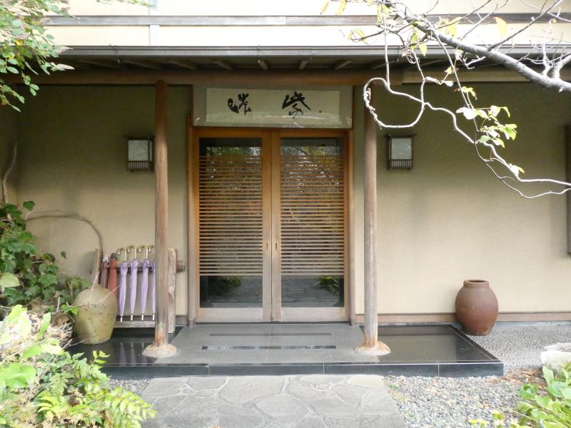 伊豆下田温泉にある野の花亭こむらさきの玄関