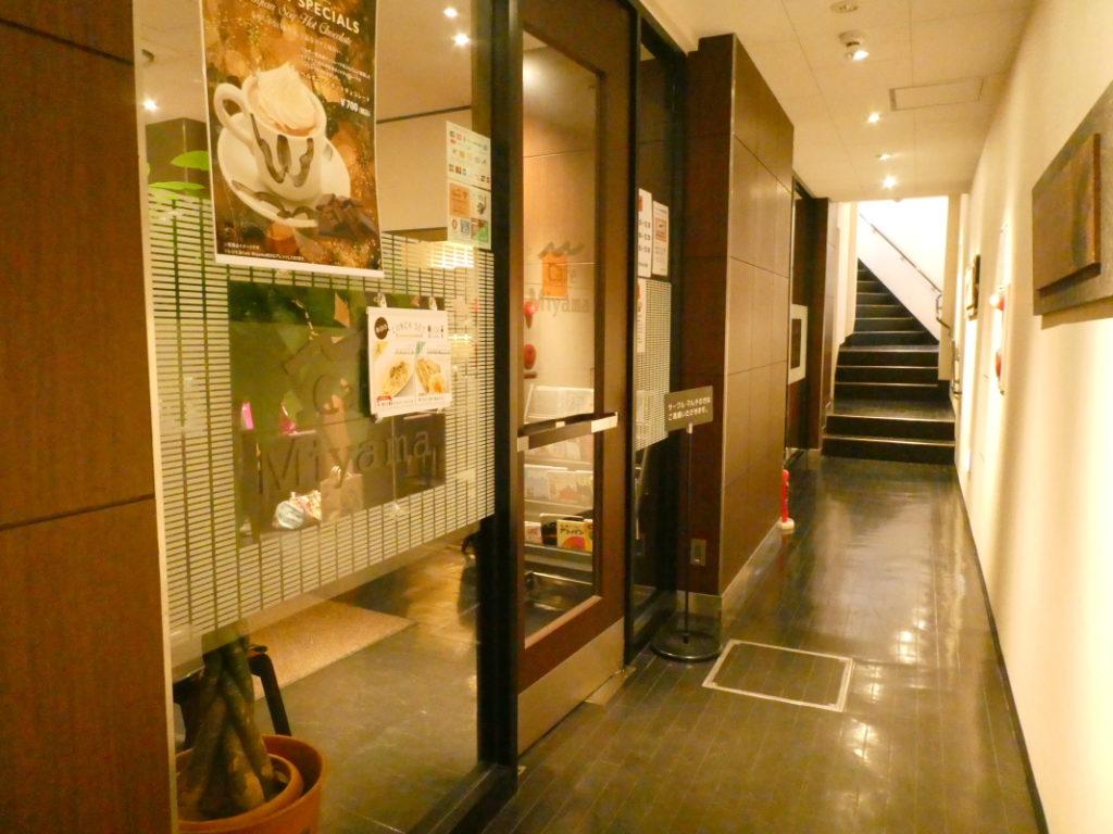 新宿_カフェミヤマの店の外観