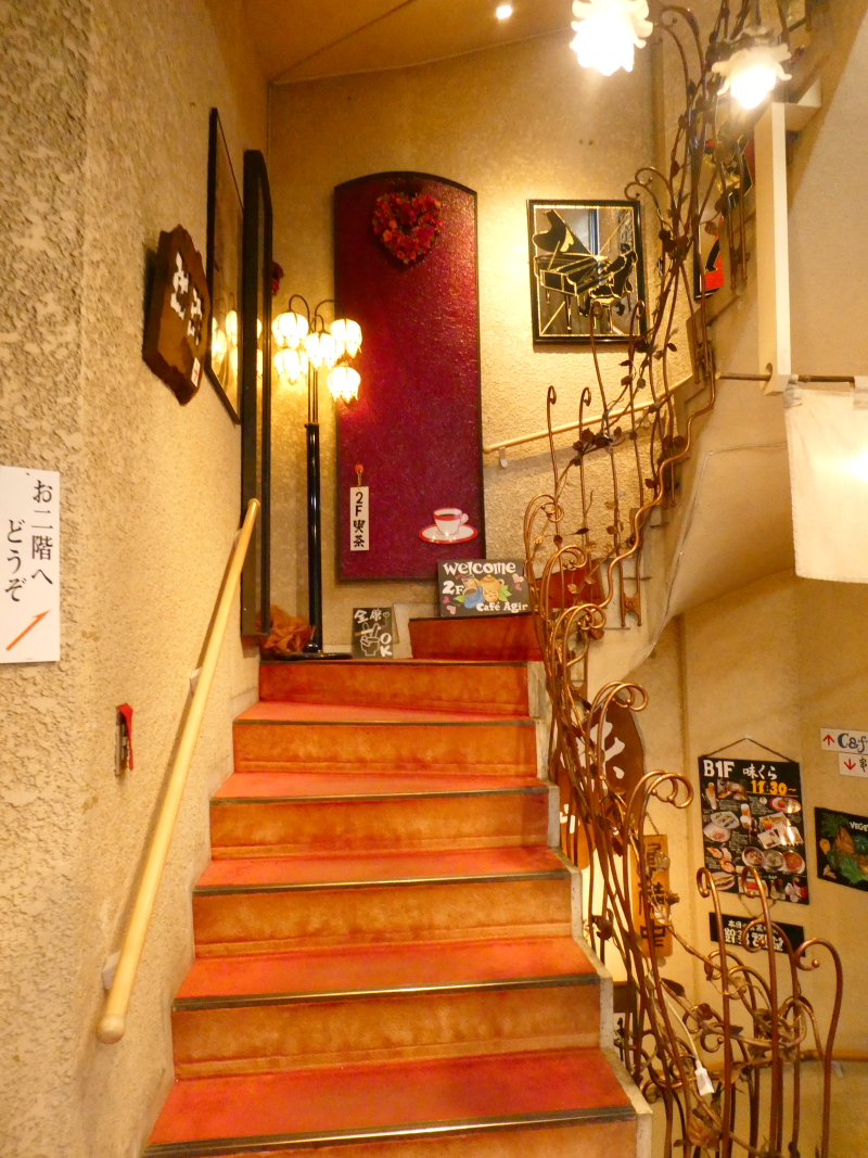 熱海_喫茶アジールに続く階段