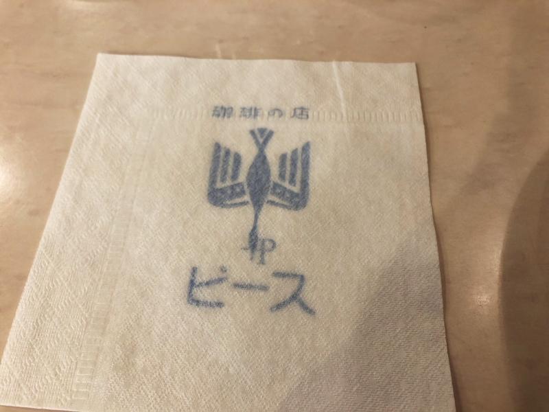 新宿区_珈琲の店ピースの紙ナプキン