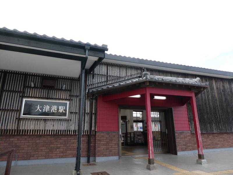 あんこうの宿まるみつ大津港駅01