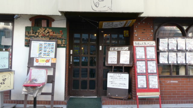 北区赤羽の喫茶店「だんぼ」の店構え